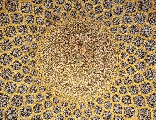 伊朗的金三角
