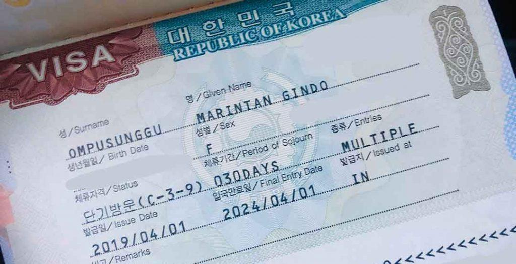 ویزای کره جنوبی | Jahangard Travel Agency